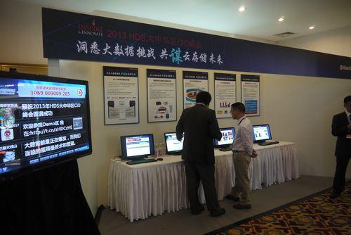 庄国光:HDS 2012超越中国市场平均增速