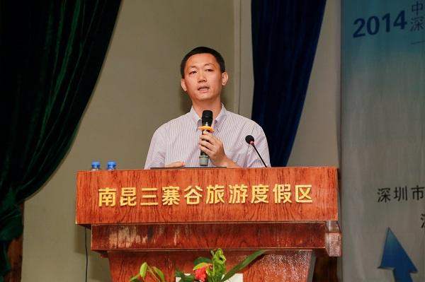中博参加2014中国(深圳)CIO夏季高峰论坛