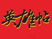 http://img.doit.com.cn/uploadpic/2014/1016/9364391.jpg