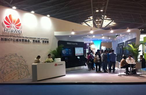 华为参加上海智慧城市博览会 探讨智慧平安城市建设