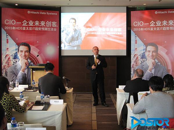 HDS 调研:CIO拥有战略性地位